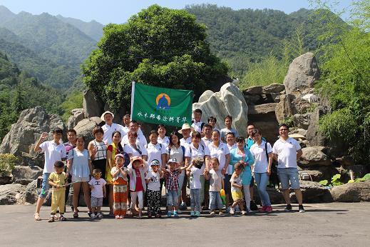 陕西邦希化工有限公司成立17周年