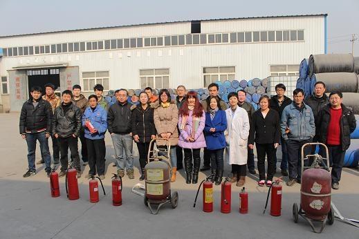 陕西邦希化工有限公司组织全体员工消防演练