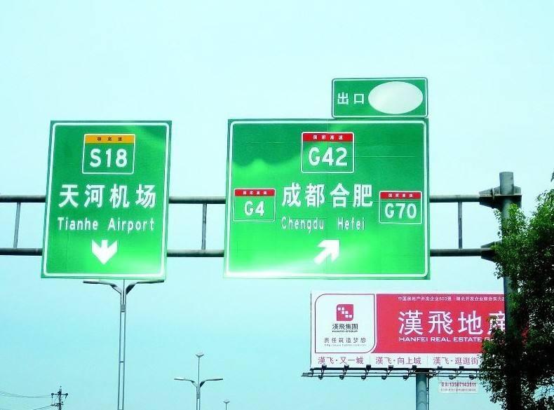 广告标识专用漆