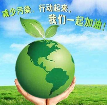 绿化家园,首选yabo88亚博体育app漆