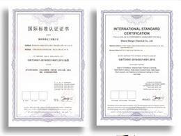 邦希化工通过环境管理体系认证