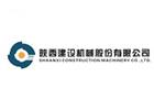 陕西建设机械股份有限公司